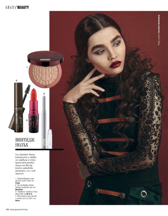 high fashion-photography-colombia-editorlal-bita-cuartas-caro-santamaria-caros-editorial-colombian-fashion-blogger-designer-2