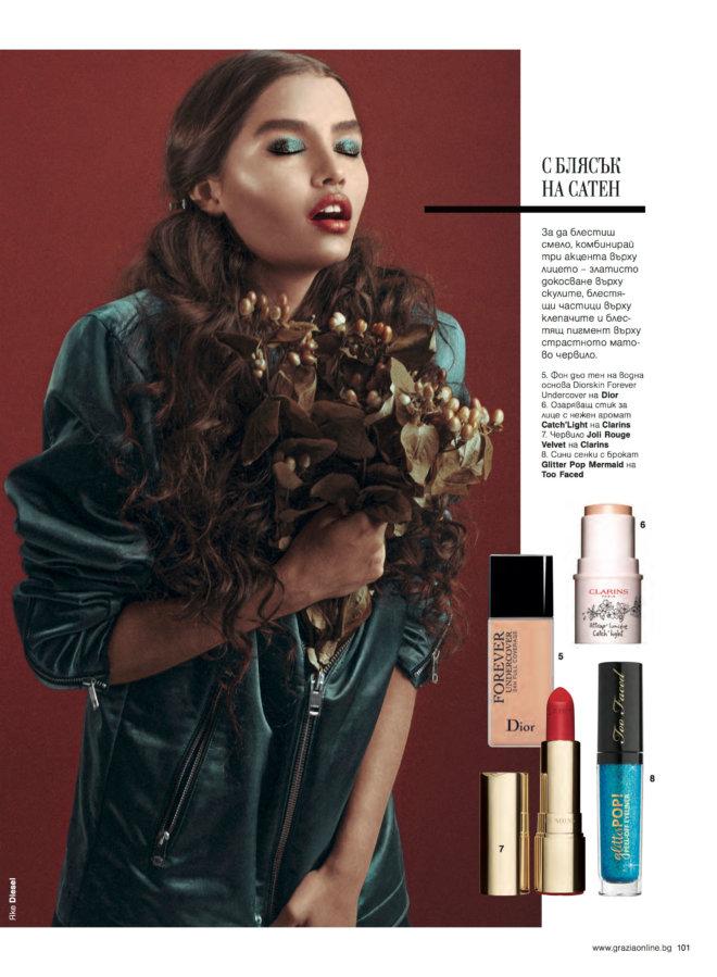 high-fashion-photography-colombia-editorlal-bita-cuartas-caro-santamaria-caros-editorial-colombian-fashion-blogger-designer-2